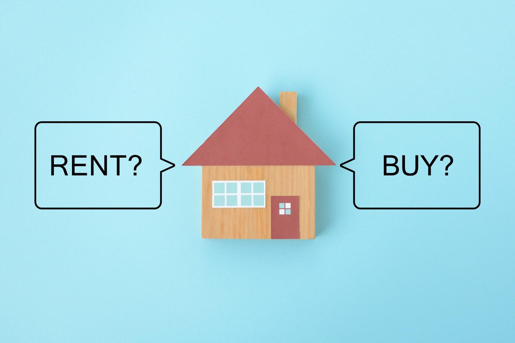 老後「家賃」2000万円問題 リタイアまでに家を買う理由(日経電子版)